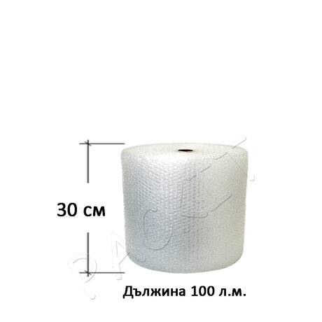 Bubble wrap roll (small bubbles) 30cm/ 100 LM